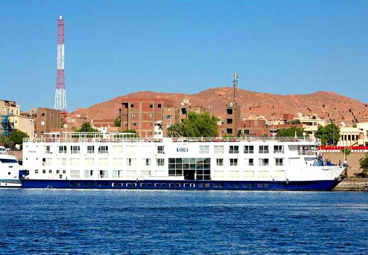Sabena Al Kahila Nile Cruise The Unfinished Obelisk