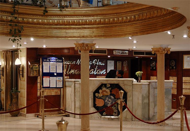 Al Nabilatan Nile Cruise Al Nabilatan Nile Cruise